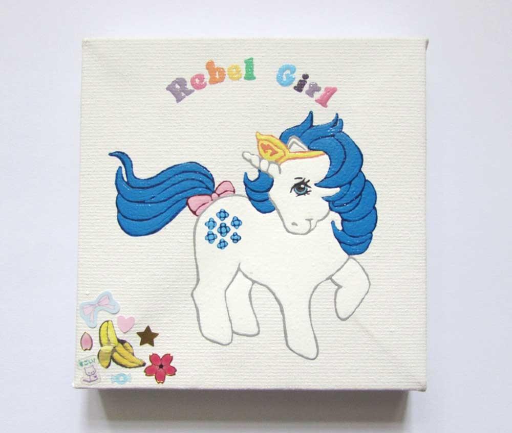 Ponies Against Patriarchy - Majesty
