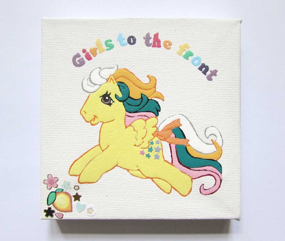 Ponies Against Patriarchy - Ringlet