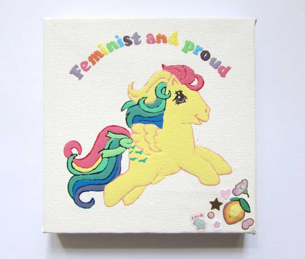 Ponies Against Patriarchy - Skydancer