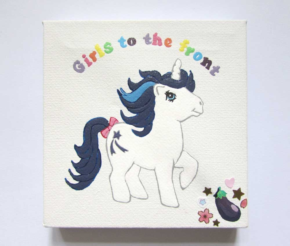 Ponies Against Patriarchy - Glory