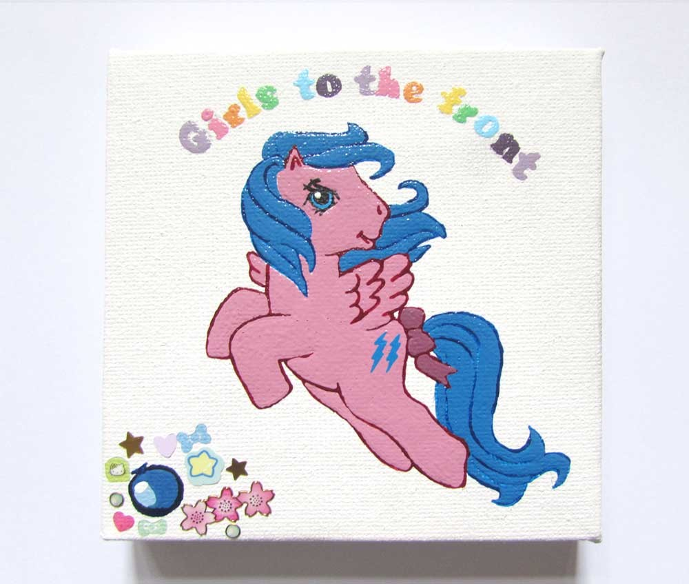 Ponies Against Patriarchy - Firefly
