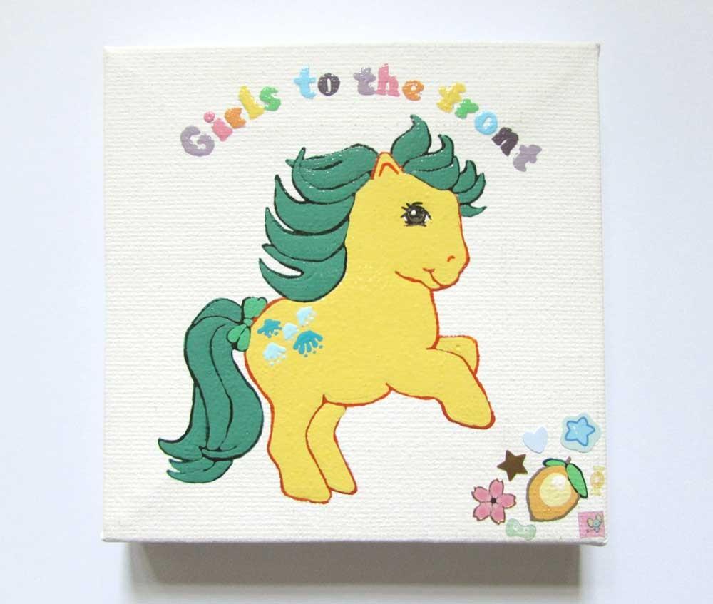 Ponies Against Patriarchy - Cascade