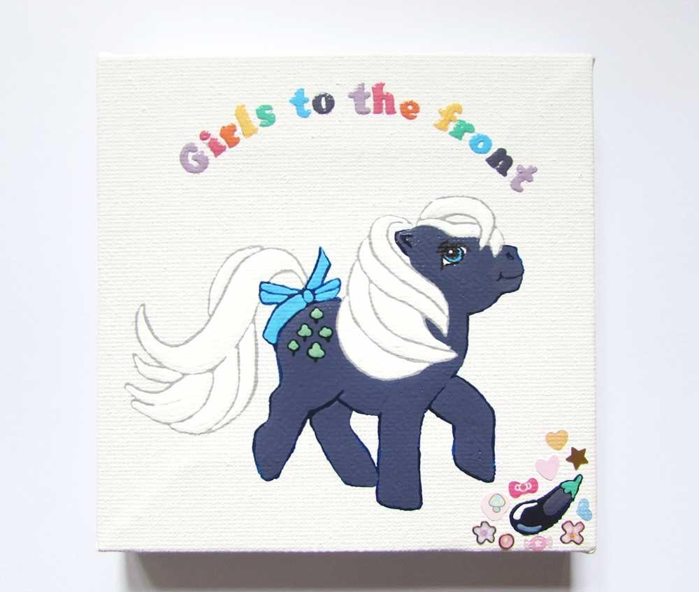 Ponies Against Patriarchy - Minty (purple)